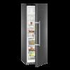Холодильники однокамерные <sup>0</sup>