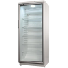 Холодильные витрины <sup>0</sup>